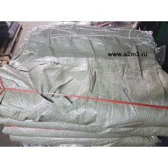 Мешок для строит. мусора полипропиленовый тканый (зеленый) упак.10шт