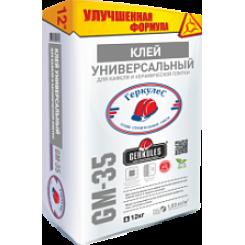 ГЕРКУЛЕС GM-35 Клей для кафеля Универсальный (25кг)