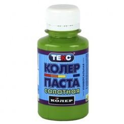 ТЕКС Паста колеровочная универсальная салатовая (0,1л)