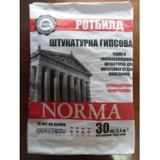 """Штукатурка гипсовая """"РОТБИЛД"""" (СЕРАЯ), 30кг"""