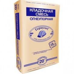ГЕРКУЛЕС GB-114 Кладочная смесь Огнеупорная (20кг)