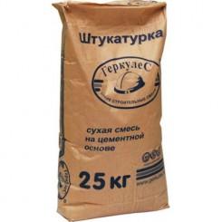 ГЕРКУЛЕС Штукатурная смесь (25кг)