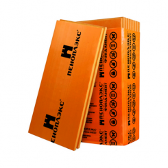 ПЕНОПЛЭКС ФУНДАМЕНТ 1200х600х50мм (5,76м2=0,288м3) Г4 (8шт) экструдированный пенополистирол